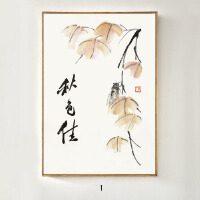 中式装饰画客厅卧室餐厅现代简约装饰画国画墙壁挂字画齐白石SN8400 0* 独立