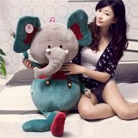 创意大象熊熊领带象老鼠毛绒公仔兔子娃娃 儿童玩偶生日礼物