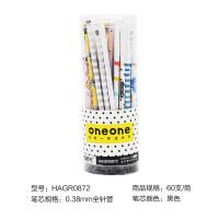 文具中性笔替芯黑0.38mm水笔学生办公笔芯 60支装 HAGR0872 黑色笔芯60支桶装