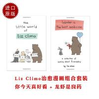 【现货合售】英文原版 丽兹克莱莫两本精装合辑 the little word of Liz Climot 你今天真好看