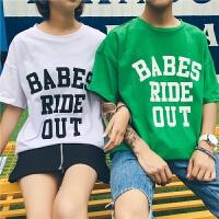 2018潮流情侣装夏装新款韩版宽松情侣短袖T恤男女学生上衣半袖班