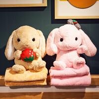 兔子毛绒玩具公仔抱枕毛毯公主抱睡玩偶可爱布娃娃女生萌礼物
