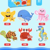 宝宝拼图2-3岁大块6片拼图幼儿早教玩具儿童入门级智力开发