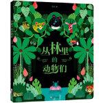 【正版全新直发】丛林里的动物们 安东,小萌童书出品,有容书邦 发行 9787511023841 海豚出版社