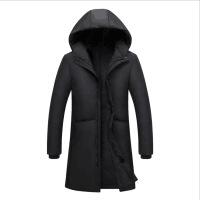 2018新款冬季男士中长款羽绒服男装学生韩版修身潮流加厚保暖外套