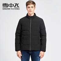 雪中飞2017秋冬新款男士短款羽绒服时尚立领潮X70140001