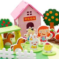婴儿童智力积木玩具1-2周岁3D拼插农场智力立体拼装图板3-4-6周岁