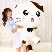 布娃娃大型公仔睡觉玩偶公主韩国萌生日礼物女孩可爱猫咪毛绒玩具