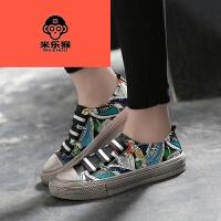 米乐猴 休闲鞋A248-1潮鞋鞋子韩版运动休闲鞋百搭黑色板鞋情侣鞋8F18P125