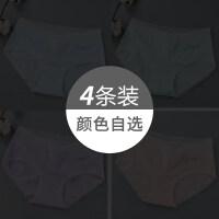 50支�棉�妊�女�o痕蕾�z中腰底��^全棉少女非棉�|三角�夏薄