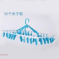 可折叠晾衣架收纳整理衣物洗晒护理用具小型晒衣架