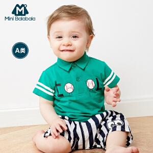 【尾品汇】迷你巴拉巴拉儿童男宝宝短袖上衣2018夏装新款婴幼儿时尚翻领t恤
