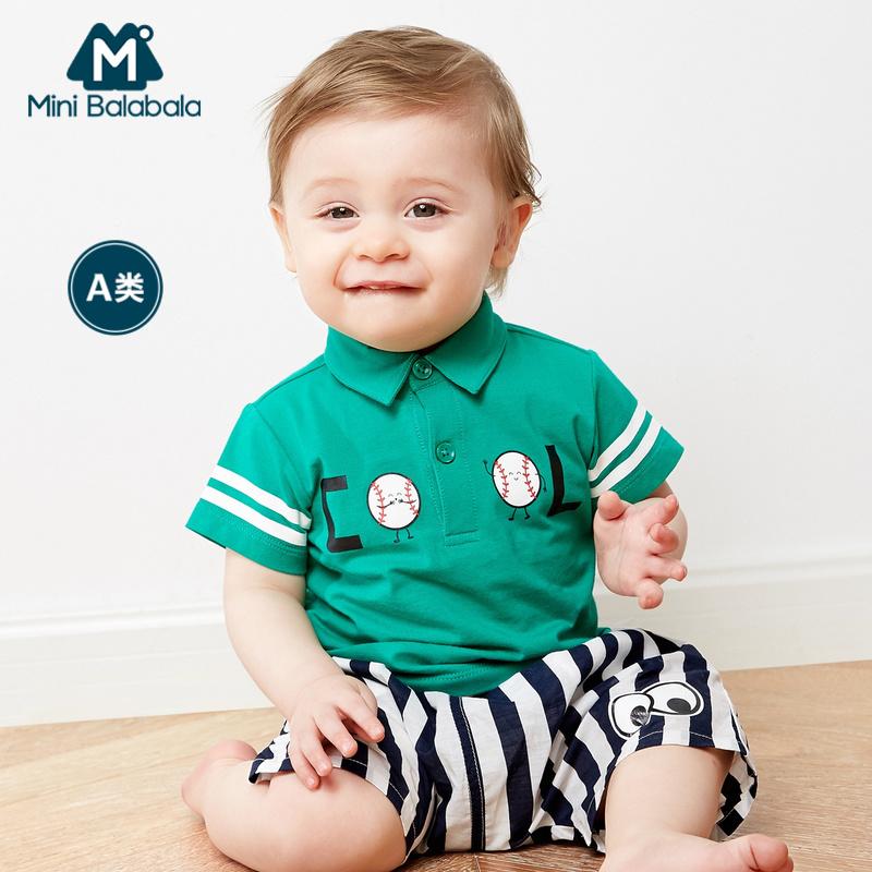 【满200减130】迷你巴拉巴拉儿童男宝宝短袖上衣夏装新款婴幼儿时尚翻领t恤
