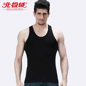 【一件包邮】北极绒男士背心棉质打底螺纹男修身运动健身紧身马甲吊带汗衫夏季
