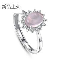 淳雅925银戒指女冰种粉晶活口戒指女士手饰品