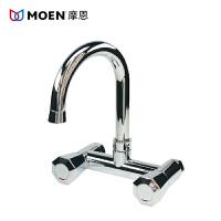 MOEN/摩恩 厨房入墙式冷热水龙头水槽洗菜盆卫浴全铜净铅MCL23231