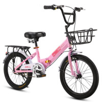 儿童自行车男孩童车20寸折叠中小学生车6-7-8-9-10岁女孩单车