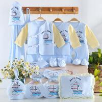 婴儿衣服礼盒春秋夏季新生儿套装刚出生满月宝宝用品