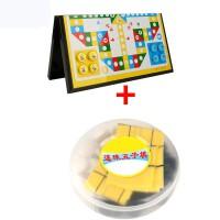 飞行棋磁性小号儿童小学生大号家庭子生日礼物飞机游戏棋