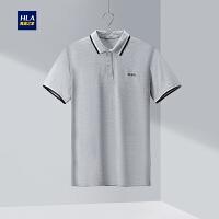 HLA/海澜之家珠地亲肤POLO衫2020夏季新品舒适简约短T男