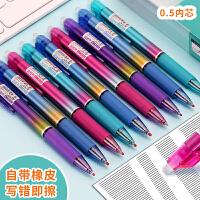 魔易擦按动可擦中性笔0.5子弹头摩磨乐热敏可擦笔晶蓝色黑色