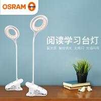 欧司朗(OSRAM)LED台灯星灿可充电式led夹灯护眼学习灯宿舍阅读灯