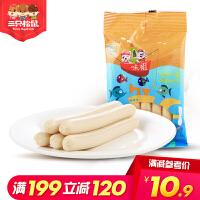 【三只松鼠_鱼肠105g】进口休闲零食韩国九日鱼肉肠即食辅食肉肠