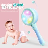 哈比比玩具 4417电动拍拍鼓宝宝婴幼儿童灯光早教音乐拨浪鼓手摇鼓益智玩具
