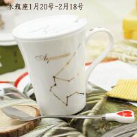 创意礼品diy创意马克杯照片定制杯子陶瓷带盖星座杯情侣杯咖啡杯水杯子