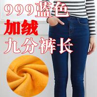 胖妹妹秋装新款2018冬装大码女装牛仔裤胖mm显瘦大腿粗的女生裤子 加绒