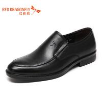红蜻蜓2018春季新款套脚男鞋商务正装皮鞋男真皮英伦套脚男单鞋子