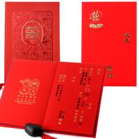 婚书 蝴蝶硬壳结婚请帖创意中国风红色喜帖回门答谢大请柬打印婚庆用品SN2997