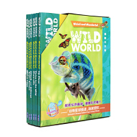 文脉书局 英文原版点读绘本WILD WORLD不可思议的世界早教儿童启蒙套装 支持小BOOK点