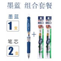 M&G晨光 按动中性笔0.5mm墨蓝色【加2支笔芯】套装 医生处方笔 签字笔 水笔 碳素笔 K35-3 当当自营