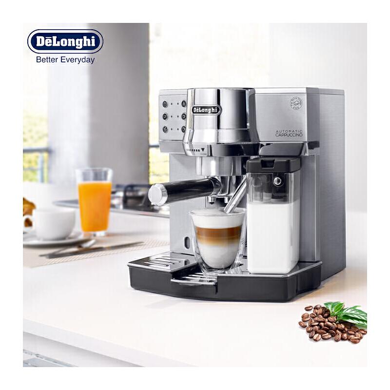 德龙 /Delonghi EC850.M 不锈钢半自动咖啡机自动打奶泡家用 一次制作2杯意式浓缩咖啡