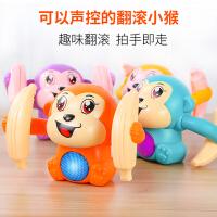 声控翻滚小猴子益智玩具会走路唱歌男孩女孩婴儿宝宝爬行电动玩具