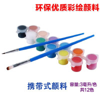 绘画6连体丙烯颜料简易装涂色送画笔 儿童绘画diy美术画画材料 12色小学生丙烯颜料