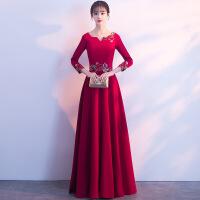 敬酒服新娘2018新款秋季红色端庄大气结婚晚礼服女夏修身显瘦长款 酒红色