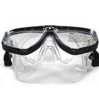 潜水镜面镜大框泳镜浮潜游泳眼镜装备用品大框视野软