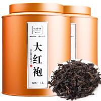 肉桂茶叶罐装礼盒装散装乌龙茶