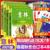 新概念阅读现代文拓展训练七7年级上下册通用2020版