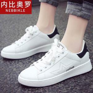 女鞋2018新款小白鞋春季潮流板鞋韩版休闲鞋