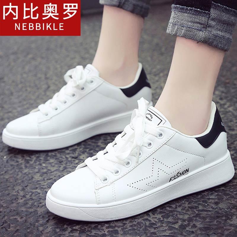 女鞋2018新款小白鞋春季潮流板鞋韩版休闲鞋四季百搭小白鞋韩版潮流女鞋子