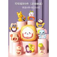 婴儿玩具 0-1岁宝宝手摇铃3-6-12个月幼儿男女孩牙胶套装