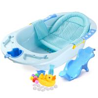 婴儿浴盆宝宝洗澡盆儿童洗浴盆小孩浴桶洗新生儿用品