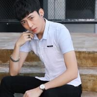 短袖衬衫男2018夏季新款韩版修身青少年休闲男装渐变衬衣