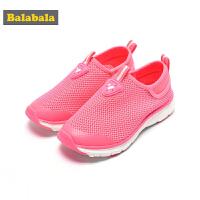 巴拉巴拉童鞋女童运动鞋夏季2018新款中大童透气轻便跑鞋儿童鞋子