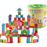 儿童102粒积木1-2-3-4-5-6岁男女宝宝早教启蒙益智拼搭玩具