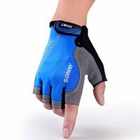户外骑行手套冰丝半指手套防滑运动触屏防晒手套