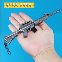 M4游戏武兵器模型钥匙扣 合金武器